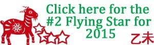 Click here for the #2 Flying Star for 2015