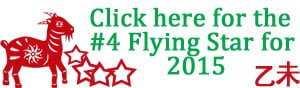 Click here for the #4 Flying Star for 2015