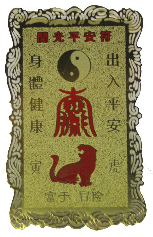 Gold plated Chinese Animal protection Talisman - Free worldwide shipping
