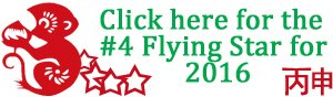 click here for the #4 flying star for 2016