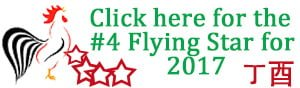 Click here for the #4 Flying Star for 2017