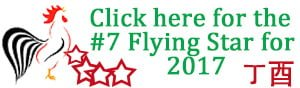 Click here for the #7 Flying Star for 2017