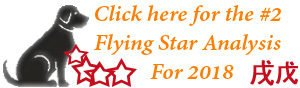 click here for flying star 2018 #2