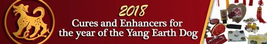2018 Cures and Enhancers for the year of the Yang Earth Dog