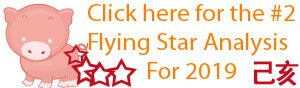 Click here for the number 2 Flying Star for 2019