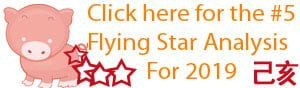 Click here for the number 5 Flying Star for 2019
