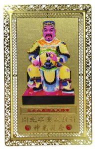 Xie Tai Tai Sui gold plated plaque for 2019