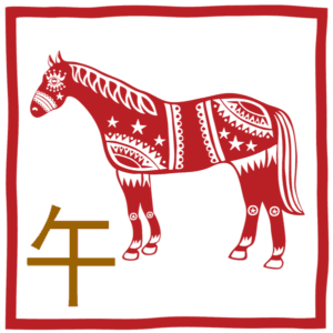 Horse Chinese Animal monthly predictions
